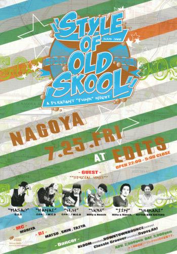 StyleOfOldSkool_front.jpg